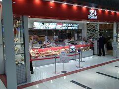 本日は、大阪空港ターミナルビル2階南ターミナルの「551蓬莱大阪空港南ターミナル店」で、ちょっと遅いランチにします。