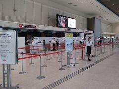 伊丹空港のターミナルビル北側の1階出発ロビーは、JALのチェックインカウンターになります。 搭乗手続き後は、エスカレーターまたはエレベーターで、2階出発ロビーに上がります。
