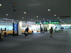 無事に羽田空港に戻ってきました。