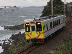 西方へ移動し、台湾ラッピング列車