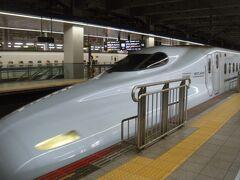博多から九州新幹線さくらで出発