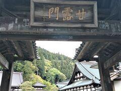 駐車場にクルマを置いて、お寺(身延山久遠寺)の境内にこの門から入ります。