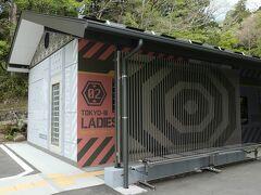 きょうのスタートは公時神社  ゴルフ場の駐車場の一部が登山客用に開放されていて(有料)、駐車場の一番奥にはこんな立派できれいなトイレができていた