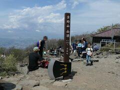 最後の急登をクリアして、ポン!と出る山頂 10:58  既に多くの人が寛いでいた