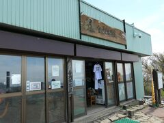 ここには茶屋が2軒 こっちは神奈川県