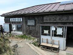 こっちは静岡県 『金時娘』で有名  ※もちろん、今は「娘」ではない