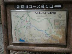 そして退屈な樹林帯を抜けて登山道入口へ 12:54  なんとか天気も持ってくれて、当初の目的達成
