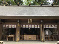 その後、天岩戸神社で参拝。