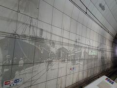 みなとみらい線で「元町・中華街駅」に下車。