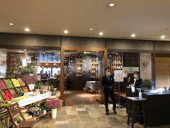 朝食会場は1Fのレストラン、パインテラス。