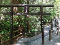 遊歩道に入ってすぐのところに、久太郎水神の鳥居。