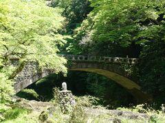神橋 (高千穂三代橋)