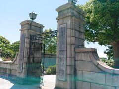 また、周辺に「横浜外国人墓地」があります。