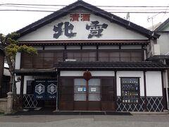 先ずは北雪酒造へ行ってみました。 両津港から約40km 山を越えて行きました。約1時間かかりました。