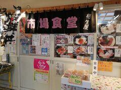 魚ひろば内にある「市場食堂」では、ふぐ定食が3500円でプラス1000円で白子付き。 日曜日だけの握り寿司は1500円と、割とリーズナブルに南知多の魚が食べられるようです。