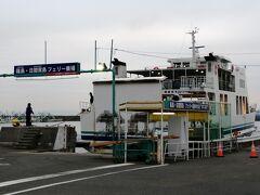 名鉄海上観光船