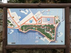 師崎港がある羽豆岬は、SKE48のファンの聖地だとか。 SKEは愛知県を中心に活動しているとはいえ、なぜ羽豆岬?