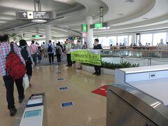 那覇空港でも横断幕のお出迎えがありました