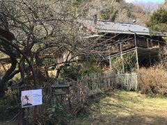 越生観光中に丁度昼頃に通るギャラリィ&カフェ 山猫軒でランチの予定が生憎の休みでした。