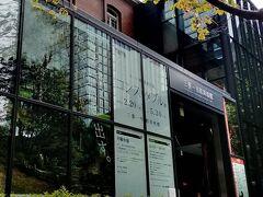素敵な中庭に面する感じで『 三菱一号館美術館』がありました。  初めて訪れるこちらの美術館。  『コンスタブル 』の作品はもちろんのこと、どんな素敵な美術館が私を迎え入れてくれるのか、期待が膨らみます。