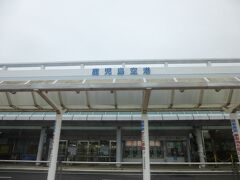 鹿児島空港へは定刻より5分早く到着。