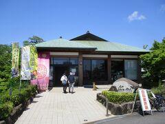 清洲公園に「清洲ふるさとのやかた」という建物がありましたので入ってみます。