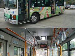 ということで慌てて乗る。 バス代は270円。 もちろんICカード使用可能。 ご覧の通りほとんど人は乗っていないので思わずパチリ。 ちなみにこのバスを逃すと次のバスは1時間後…。 ガイドさんが焦るわけだ。