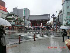 雷門:雨の中観光客は多かったです、YOUたちも沢山いました。