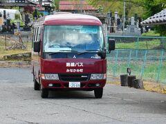 猿ヶ京からは水上町営バス \630円  1日4往復しかありません。(午前2便、午後2便) この日の1番、9:05発に乗ります。乗客は6名でした。