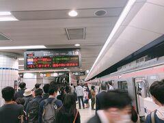 横浜駅到着。 まだ9時です。