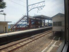 さて、仙台ゆきに乗りました。 高城町を出て最初の駅が松島海岸。