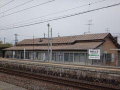 ふたたび訪問。陸前山王駅。 今日、3つ目の木造駅舎紹介は陸前山王駅でした。ここの駅舎は何度見てもいい。