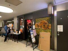 【奥芝商店 駅前創設寺】  スープカリー奥芝商店駅前創成寺さん。 元祖海老だしスープカレーのお店だそう。