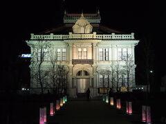 帰り道に、青森銀行記念館の前を通りました。 こちらのライトアップもいい感じでした😊