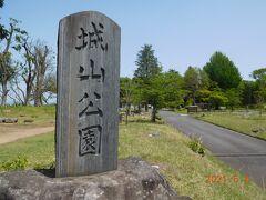 さてさて、小山城(祇園城)にやってきました。 現在は城山公園として整備されています。