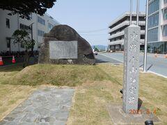 小山評定の石碑。 小山市役所の正面にあります。 市役所、新しくしていてキレイ(工事中でした。) 奥に見えるのが旧庁舎かな。