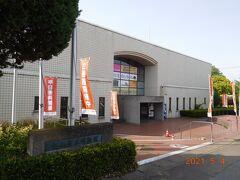 小山市立博物館に来ました。 企画展は「日光山と小山」 ここの博物館はスタンプが充実。
