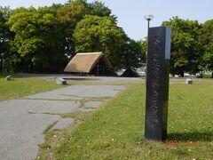 小山市立博物館のとなりは乙女不動原瓦窯跡。