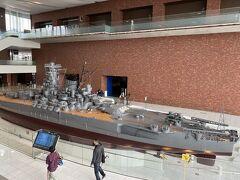 大和ミュージアム。 戦艦大和の50分の1の模型。
