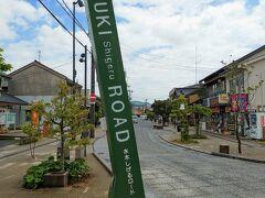 【水木しげるロード】  駅から少し歩くと『水木しげるロード』に到着(^^)