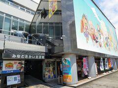 【大漁丸みなとさかい店】  みなとさかい交流館1Fに入居している、回転寿司屋『大漁丸』でブランチです\(^o^)/  下のスポット情報は境港店のものです(^_^;)