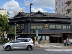 文明堂総本店。