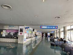長崎フェリー場。 五島列島など行けるようです。