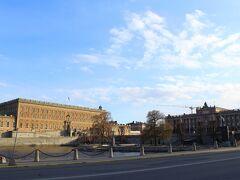 ストックホルム王宮と国会議事堂