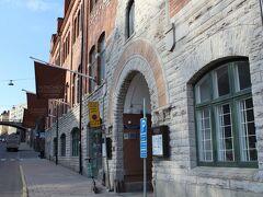 旧ミュンヘン醸造所