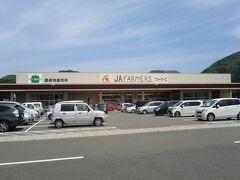 JAファーマーズ たじまんま和田山 日用品から地酒や地場産の野菜やかまぼこ、竹輪などの練り物の販売もしています。Tポイントも貯まるようです。