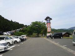 よふど温泉再訪 JAFの会員証提示で入浴料100円引きになります。  2月に行った淡路島の東浦花の湯もそうですが、兵庫県は災害などの有事に備えて自治体が公衆浴場を運営しているところが多い。