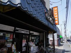 府川本陣の斜向かいには、桶川宿の案内所である中山道宿場館がある。 前にも立ち寄ったことがあるが、最新の情報があればと入ってみたが、なぜか渋沢栄一の資料が増えていた。 それでも、地図がもらえたのは良かった。