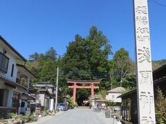 「河口浅間神社」