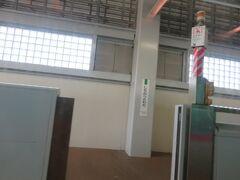 七戸十和田駅